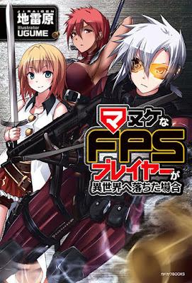Manuke na FPS Player ga Isekai e Ochita Baai Bahasa Indonesia