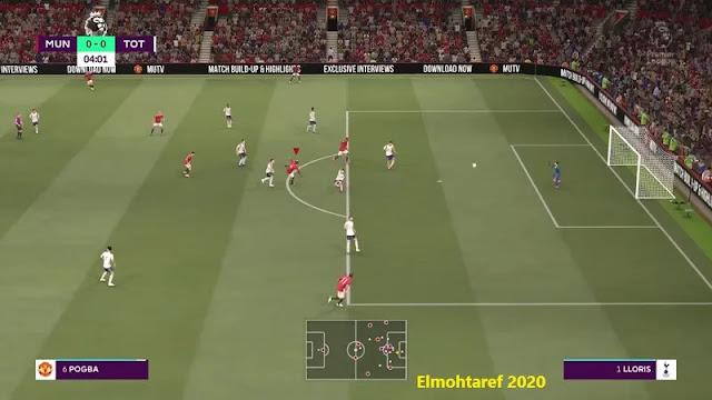 تحميل لعبة فيفا للكمبيوتر من ميديا فاير