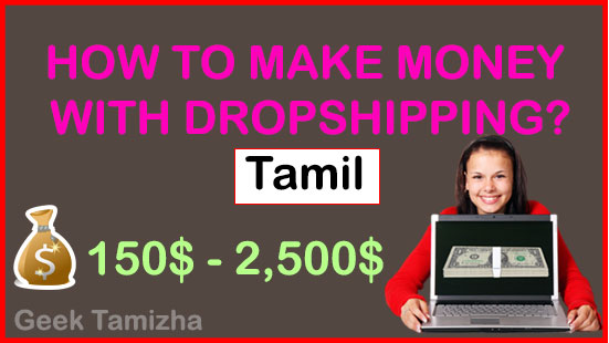 Dropshipping Introduction in Tamil - What is Dropshipping? | Make Money Online Tamil