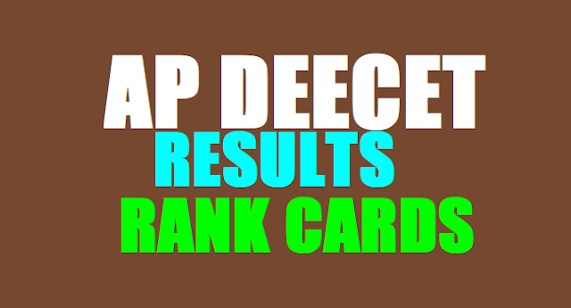 AP DEECET Results, AP DEECET RANK CARDS,AP DEECET Merit List, AP DEECET Answer Key