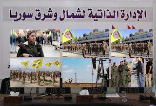 الفارق والمتغيرات بين استبداد النظام السوري- وطبيعة الإدارة الذاتية في شمال شرق سوريا/ روجافا
