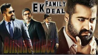 Family Ek Deal Full Movie In Hindi Download Worldfor4u 480p