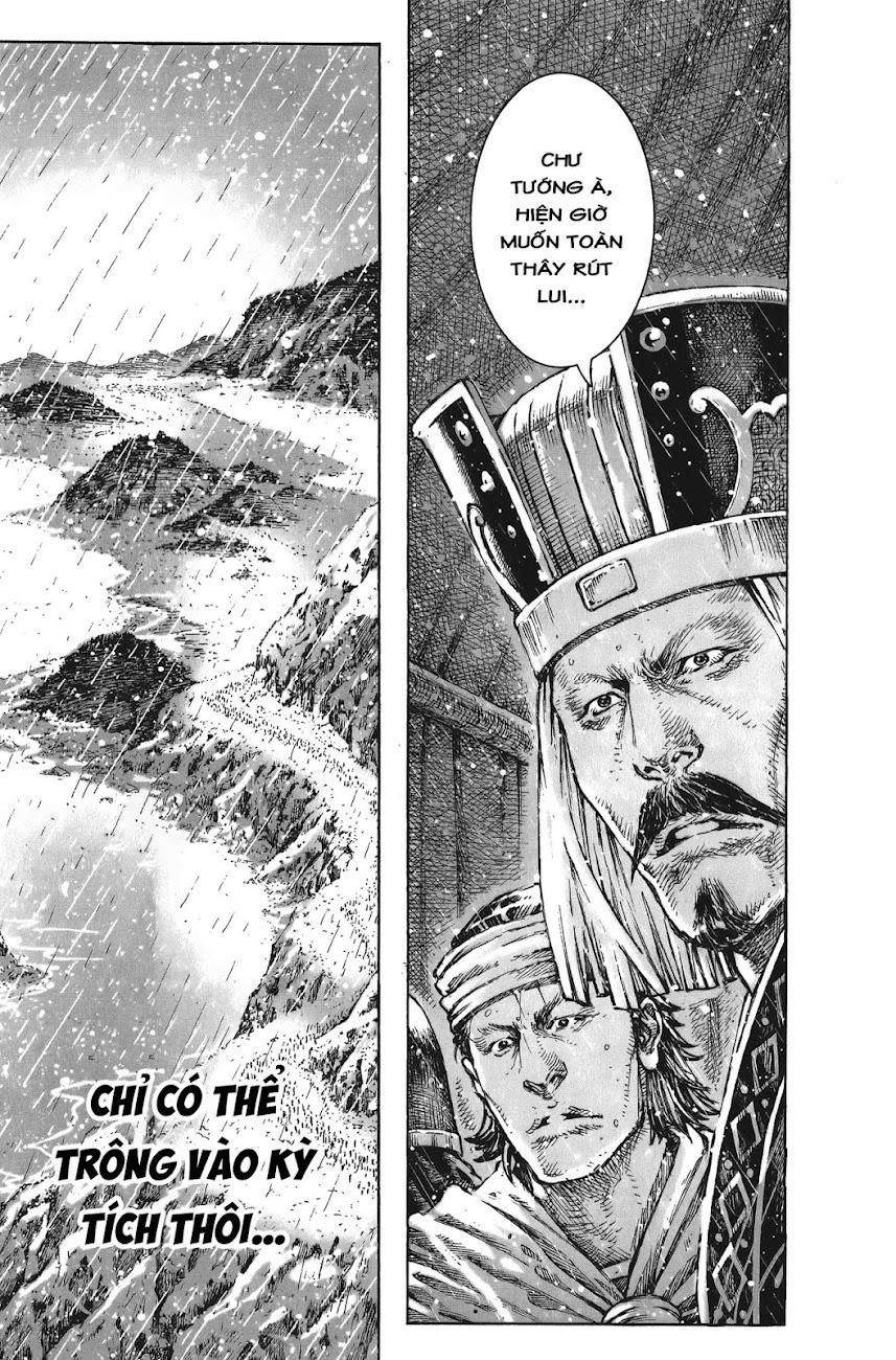 Hỏa phụng liêu nguyên Chương 437: Thần nhân sơ chiến [Remake] trang 9
