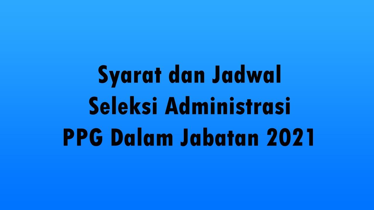 berkas seleksi administrasi ppg, pakta intergritas, surat izin atasan