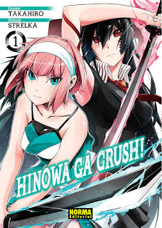https://nuevavalquirias.com/hinowa-ga-crush.html