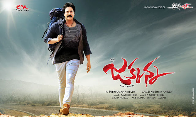 Jakkanna 2016 Movie Review