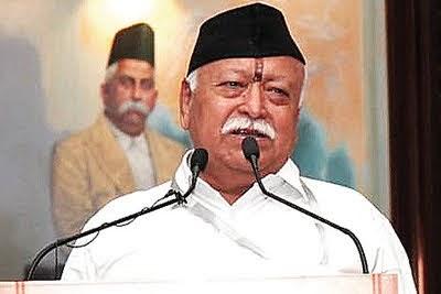 MOhan Bhageat