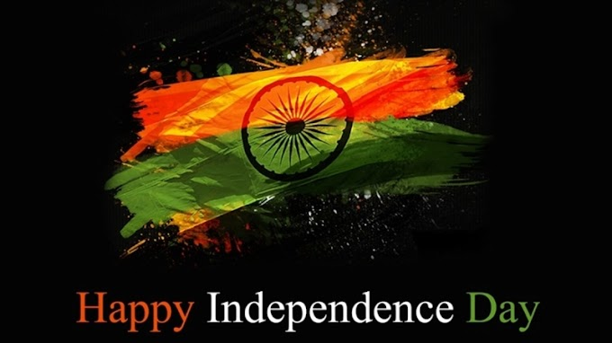 Happy Independence Day 2019 Quotes, Wishes In Hindi & English