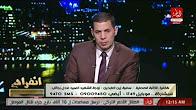 سعيد حساسين فى انفراد حلقة 22-10-2016