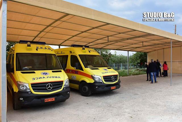 Δυο ακόμα ασθενοφόρα του ΕΚΑΒ και πάλι στους δρόμους της Αργολίδας