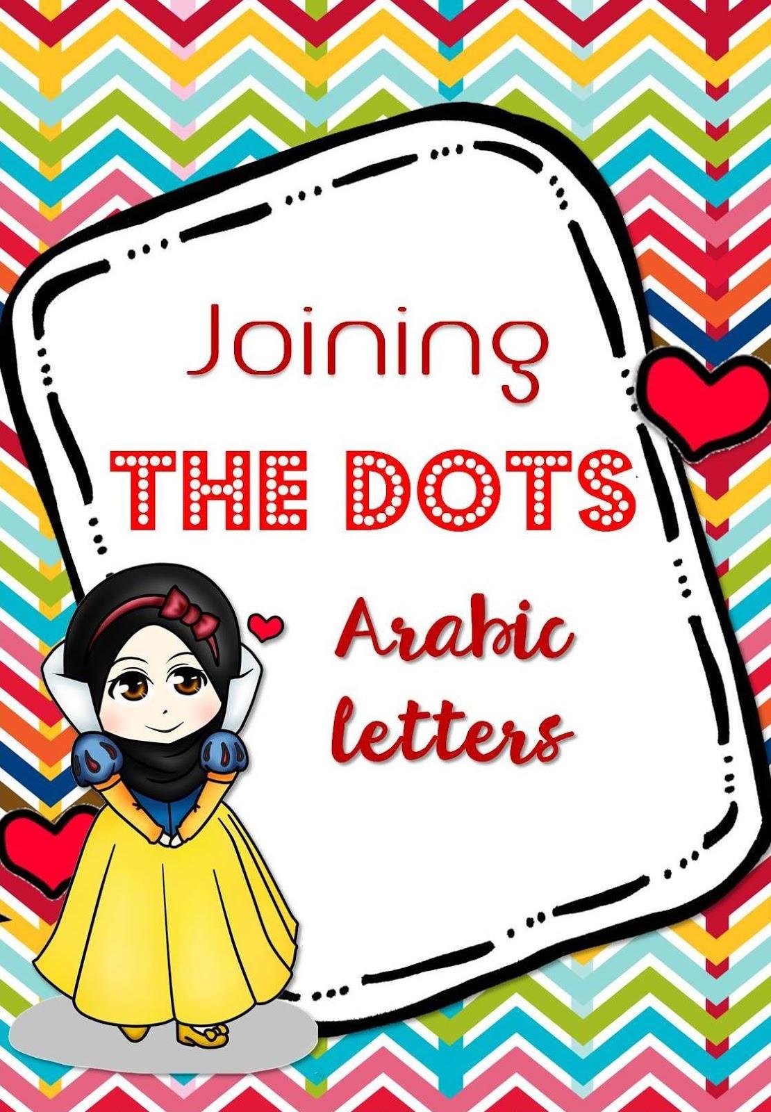 Free Arabic Joining The Dots Connect The Dots Dot To Dot Percuma Islamic Homeschooling