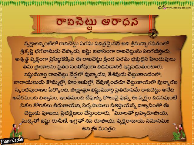 telugu dharmasandehalu, telugu spiritual known facts, best telugu spiritual dharmasandehalu