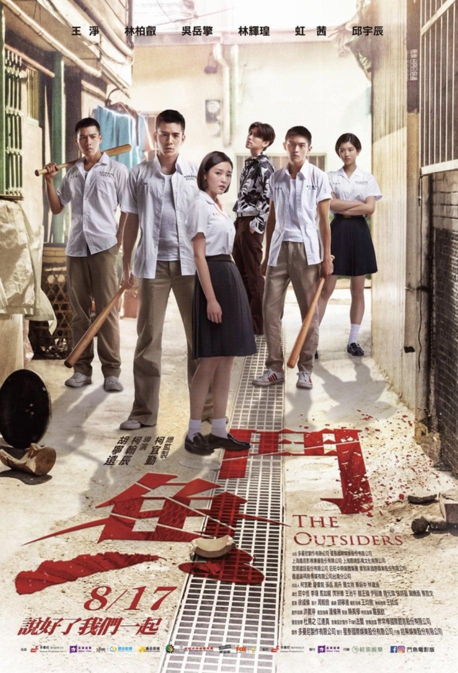Bloggang.com : สมาชิกหมายเลข 4450491 - 鬥魚 (電影)線上看 2019最新電影 小鴨影音 