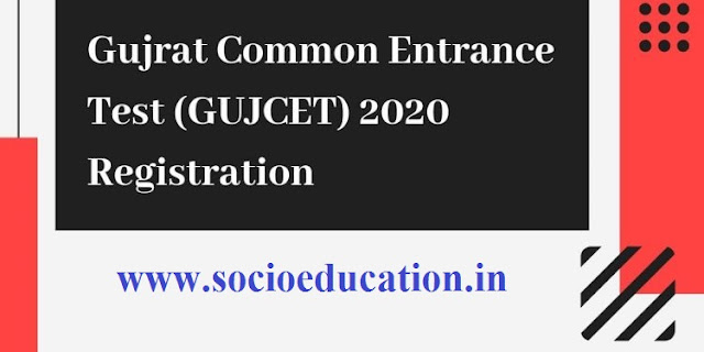 GUJCET 2020 Exam Press Note Declared.GUJCET 2020 Notification