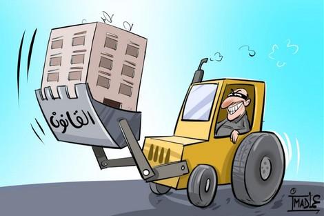 press taroudant : رصيف الصحافة: تفويت عقارات الدولة لمنتخبين يستنفر الفرقة الوطنية