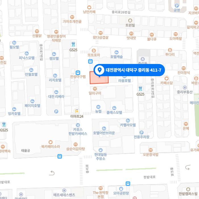 대전 황제마사지