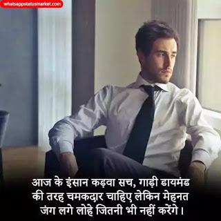 success attitude images