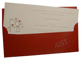 bride-groom humorous wedding invitations