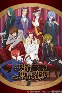 Anime Meiji Tokyo Renka Legendado