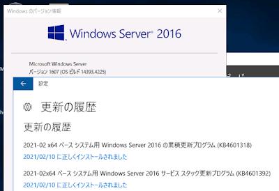 サービス スタック 更新 プログラム
