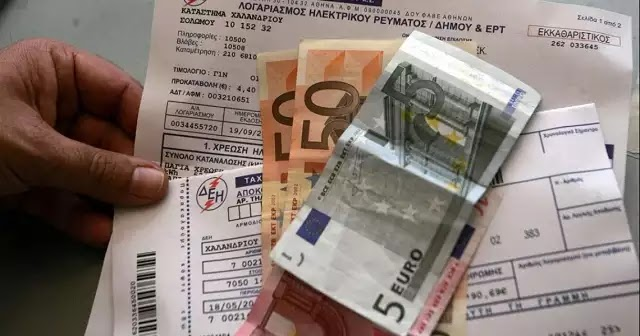 «Ηλεκτροσόκ» έφεραν σε χιλιάδες καταναλωτές οι λογαριασμοί ρεύματος