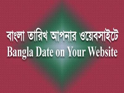bangla dating site radiocarbon dating er brugt til dato quizlet