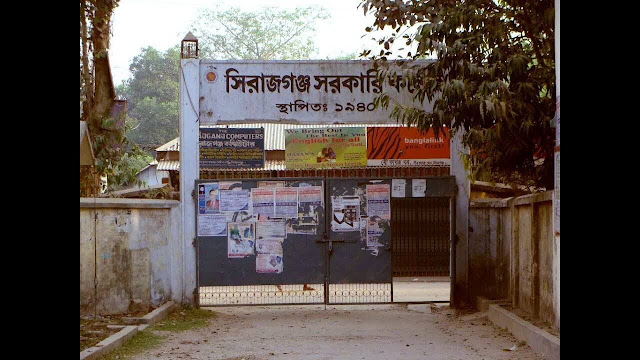 Top 10 Colleges in Rajshahi Education Board