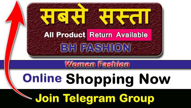 Sabse Sasta Online Shopping BH Fashion