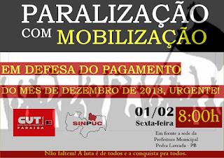 Funcionários de Pedra Lavrada paralisarão atividades nesta sexta (1), reivindicando pagamento