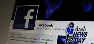 تتبع فيس بوك ومعرفتة اسرارك ArabNews2Day
