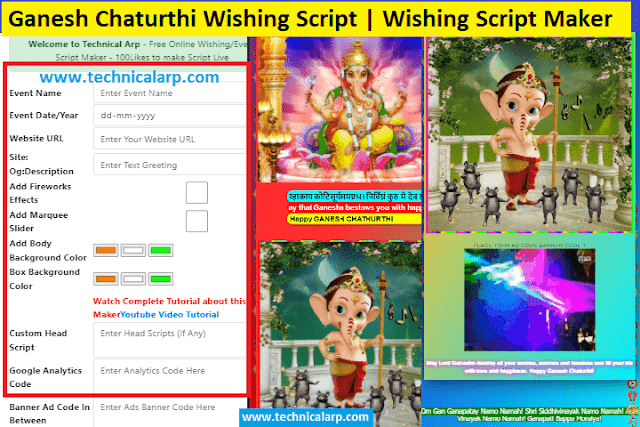 Ganesh Chaturthi Wishing Script Blogger