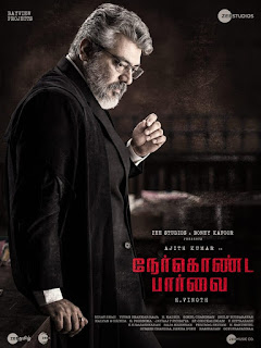 Nerkonda Paarvai First Look Poster 3