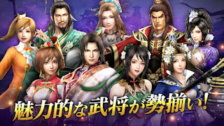 dynasty warriors unleashed jp