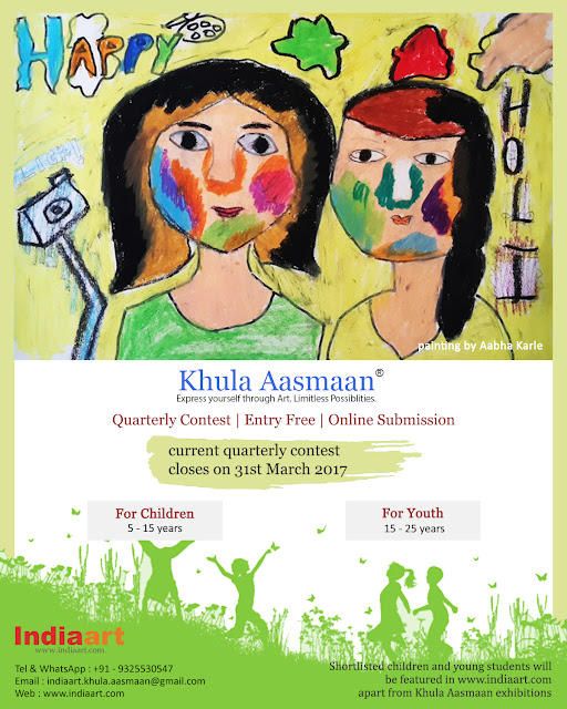 31st March 2017 : Last date for current quarterly contest of Khula Aasmaan by Indiaart.com