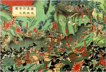 ไซโกะ ทากาโมริในการต่อสู้ที่เขาชิโรยามะ (Saigo Takamori)