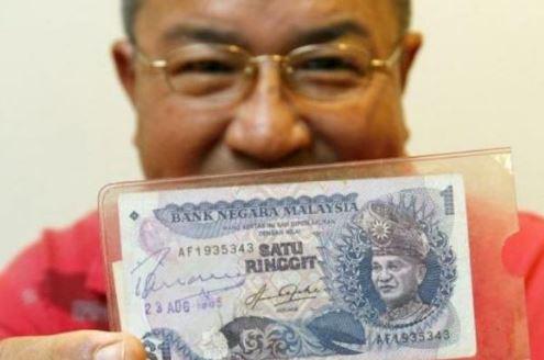 Duit Kertas RM1 Lama Kini Dibeli RM12,000 Sekeping