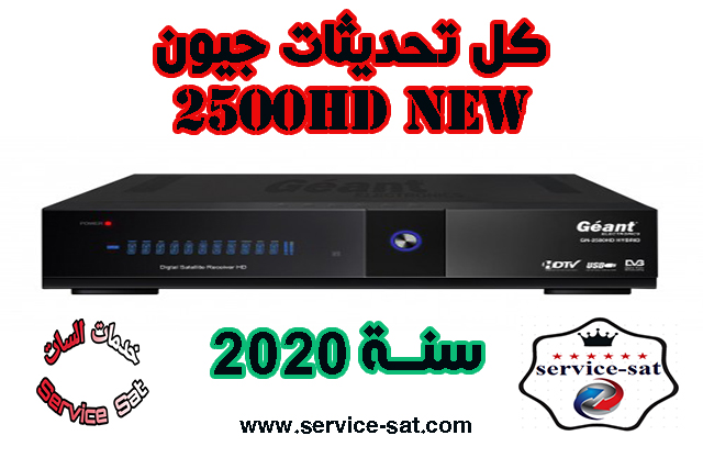 GN-2500HD New