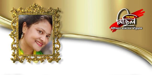 রত্না দাশগুপ্ত