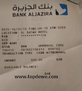 Tips mengambil uang di ATM Luar negeri
