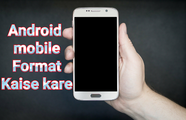 android mobile format kaise kare  hard reset tricks