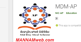 Mid-Day Meal Scheme - relief arrangements during disaster times, it will be the responsibility of the School Education Department - Instructions issued