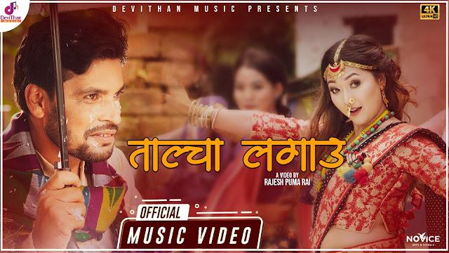 Talcha lagau  Milan Newar  Rajan Raj Shiwakoti  New Nepali Song 2020