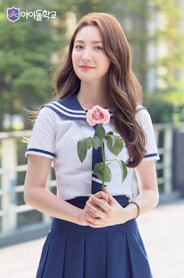 Jeong Somi (정소미)