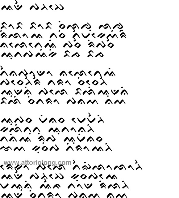 Lirik Lagu Bugis Ade Pangampe