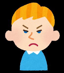白人の男の子の表情イラスト「怒り顔」