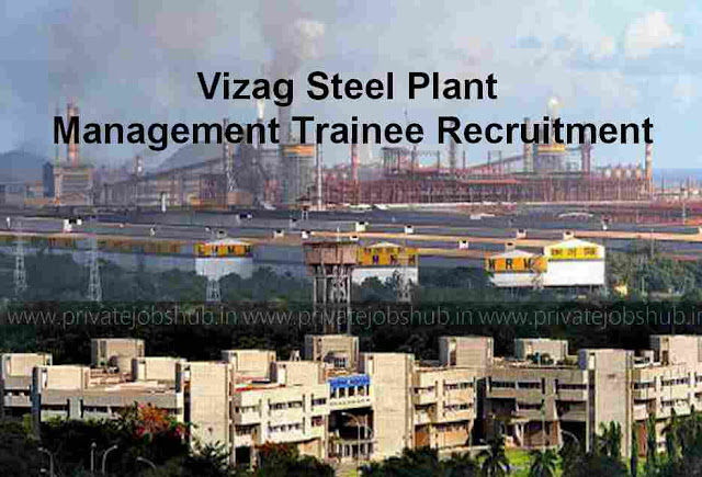 Vizag Steel Plant Management Trainee Recruitment