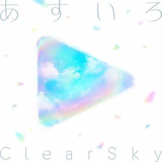 hololive IDOL PROJECT - Asuiro Clear Sky