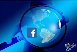 كيفية البحث في فيسبوك من خلال رقم الهاتف