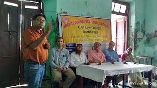national-seminar-cm-law-college-darbhanga