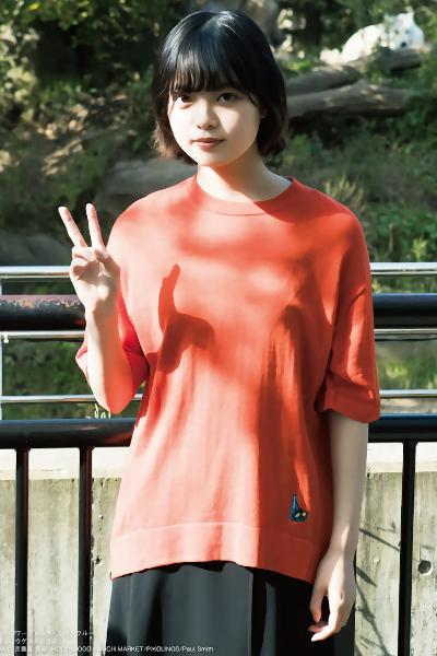 Yurina Hirate 平手友梨奈, Shonen Magazine 2019 No.47 (少年マガジン 2019年47号)